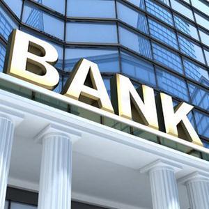 Банки Сарапула