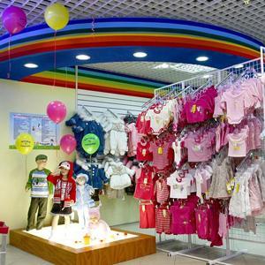 Детские магазины Сарапула