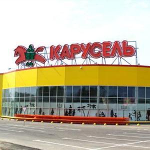 Гипермаркеты Сарапула