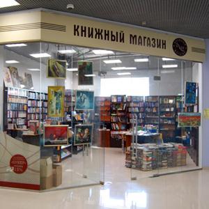 Книжные магазины Сарапула