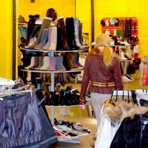 Магазины одежды и обуви Сарапула