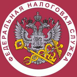 Налоговые инспекции, службы Сарапула