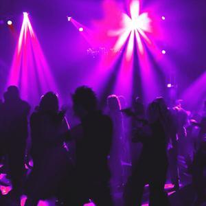 Ночные клубы Сарапула