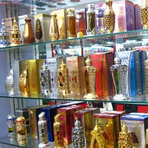 Парфюмерные магазины Сарапула
