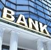 Банки в Сарапуле