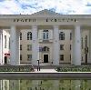 Дворцы и дома культуры в Сарапуле