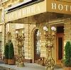 Гостиницы в Сарапуле