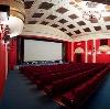 Кинотеатры в Сарапуле