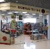 Книжные магазины в Сарапуле