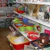 Магазины хозтоваров в Сарапуле