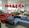 Магазины мебели в Сарапуле