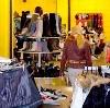 Магазины одежды и обуви в Сарапуле
