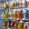 Парфюмерные магазины в Сарапуле