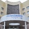 Поликлиники в Сарапуле