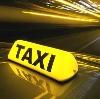 Такси в Сарапуле