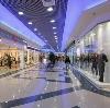 Торговые центры в Сарапуле