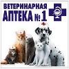 Ветеринарные аптеки в Сарапуле