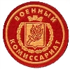 Военкоматы, комиссариаты в Сарапуле