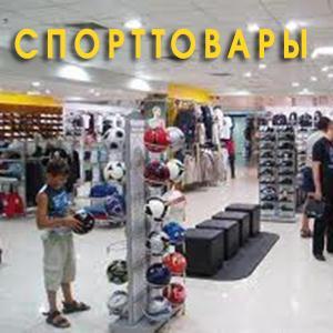 Спортивные магазины Сарапула