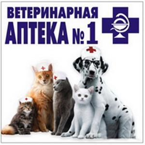Ветеринарные аптеки Сарапула