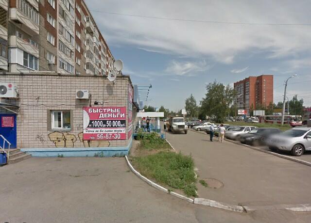 Рыболовный магазин хищник воткинск
